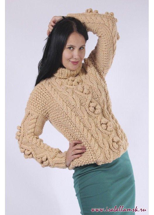 Артикул 18 бежевый свитер
