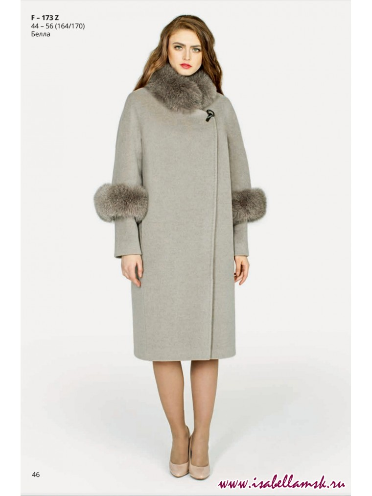 a74bf9e509a Стильное зимнее пальто больших размеров купить зимнее женское пальт...
