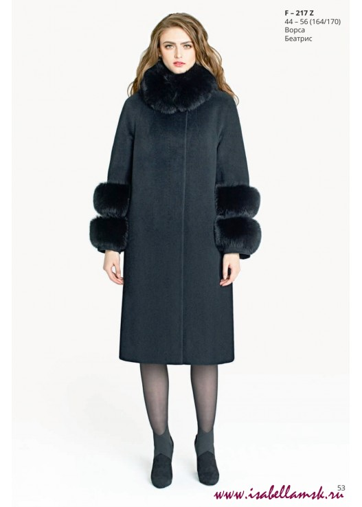 Женское зимнее пальто трапеция