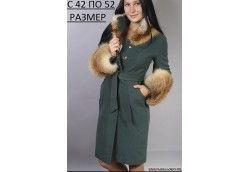 Зелёное зимнее женское пальто с лисой