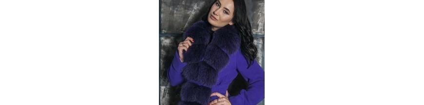 Пальто женское Зима 2017-2018 Exclusive