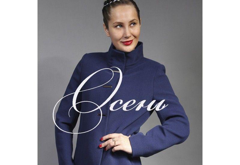 Пальто женские Осень 2020 Premium