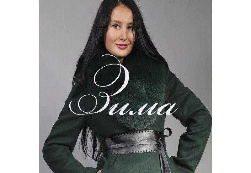 Пальто женское Зима 2020 Premium